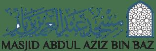 masjid-ibn-baaz