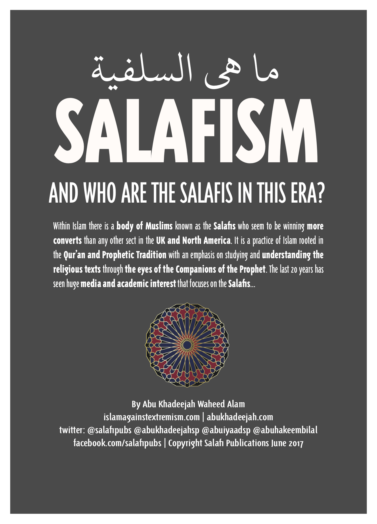 Salafism €� And Who The Salafis In This Age? (smartphone Friendly Booklet
