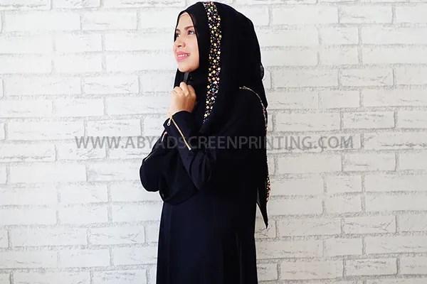 Punya Kreasi Baju Muslimah Keren, Kami Bantu Mewujudkannya!