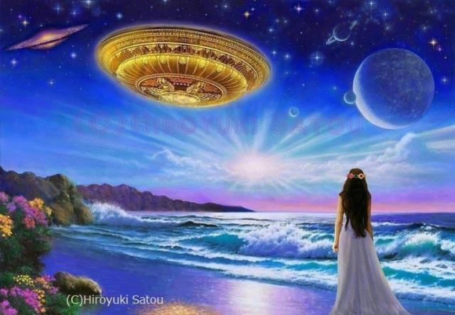 Andromeda contact