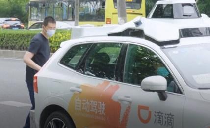 robotické taxi čína