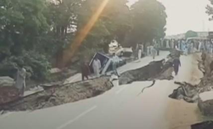 pákistán zemětřesení