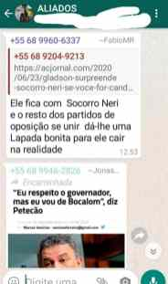 WhatsApp Image 2020-06-24 at 10.07.46 (1)