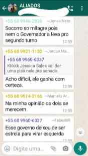 WhatsApp Image 2020-06-24 at 10.07.46