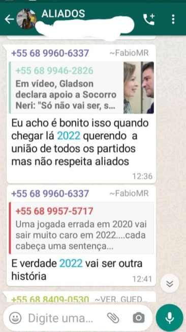WhatsApp Image 2020-06-24 at 10.07.50 (1)