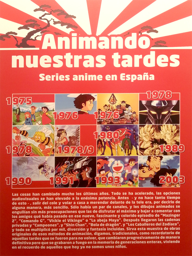 cartel exposicion anime japones animacion boceto lapiz comic manga