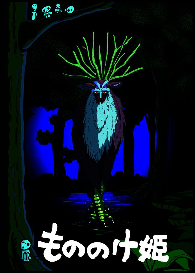 espiritu del bosque2
