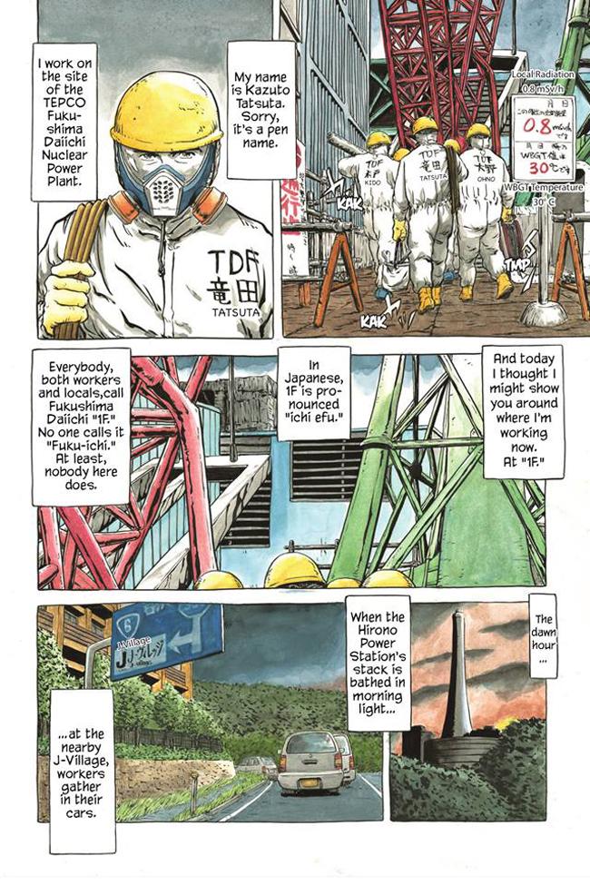 fukushima-comic-manga-japon-curso-dibujo-aprender-madrid-verano
