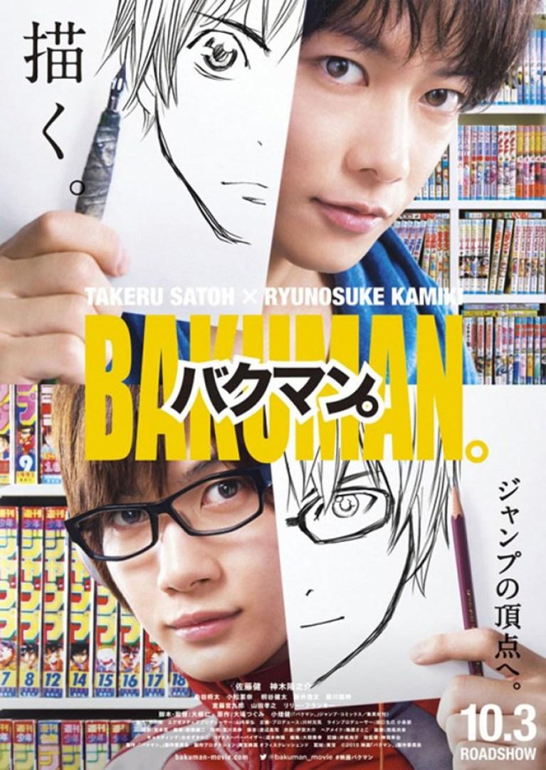 Bakuman_poster_comic_manga_anime_cursos_verano_academiac10_madrid