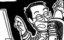 cursos-comic-madrid-verano