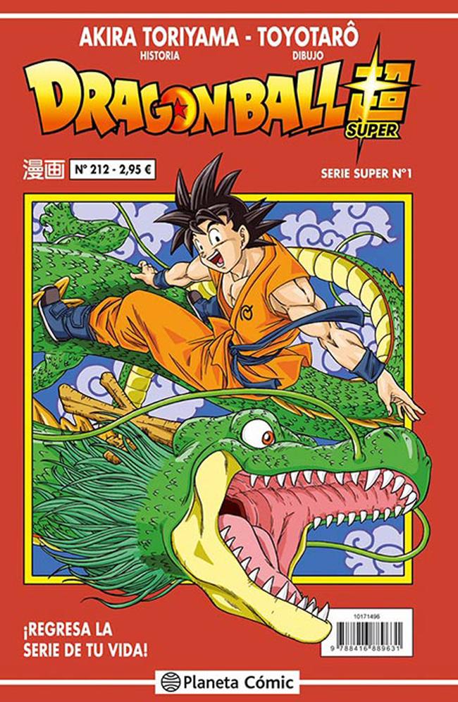 dragon-ball-super-serie-roja-manga-llega-a-espana