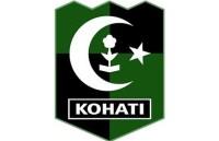 Logo Korp HMI Wati