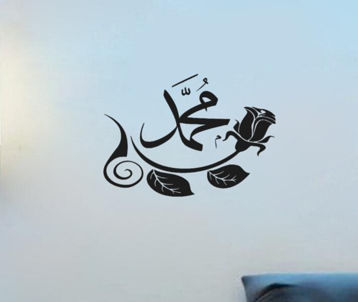 prinsip komunikasi Islam