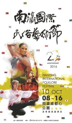 Rampoe UGM Hadiri Undangan Festival Rakyat dari Taiwan