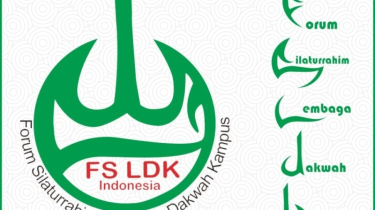 Sejarah dan Perkembangan Lembaga Dakwah Kampus (LDK)