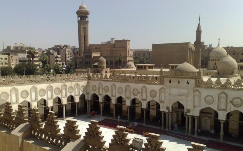 universitas terbaik di mesir Universitas Al-Azhar