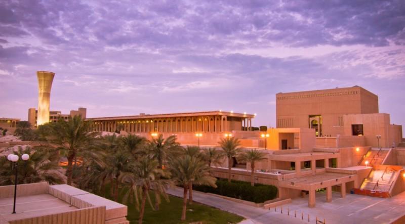 universitas terbaik di arab saudi King Fahd University of Petroleum and Minerals