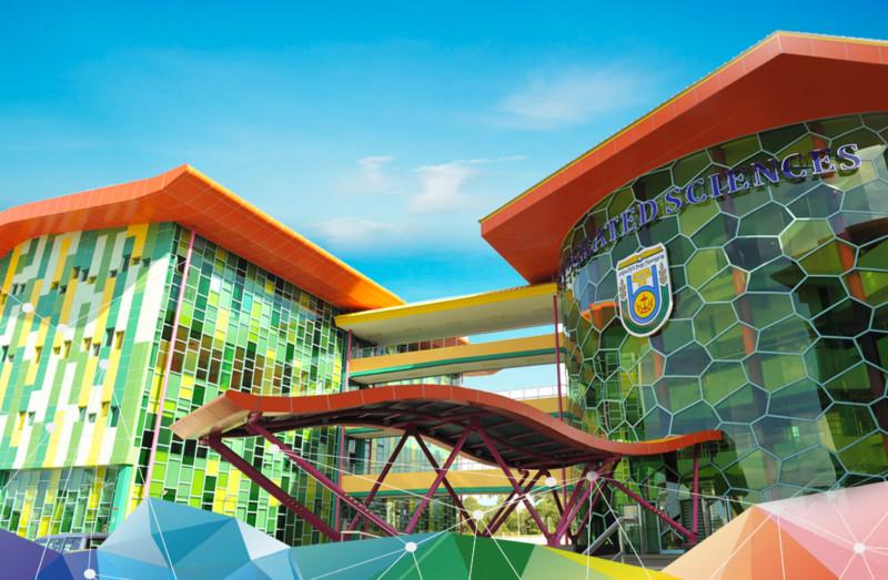 universitas terbaik di brunei darussalam University of Brunei Darussalam (UBD)