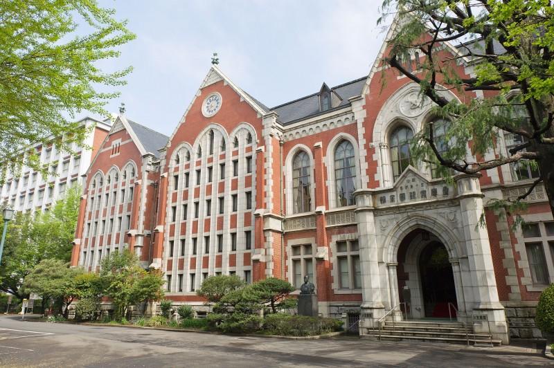 Universitas Terbaik di Jepang Keio University (Keidai)