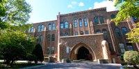 Universitas terbaik di Jepang Hokkaido University