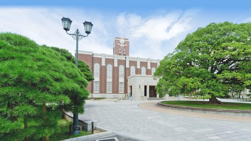 Universitas terbaik di Jepang Kyoto