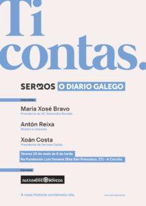 O diario galego