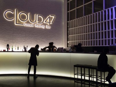 Bar descolado no Cloud 47