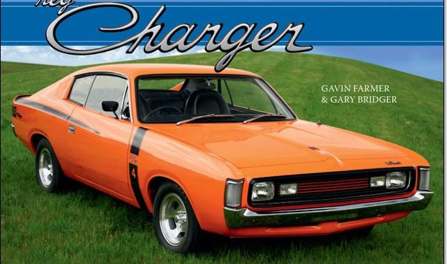 hey-charger-cover