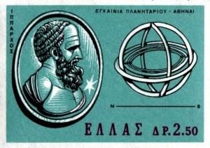 Abertura do Planetário Evghenides, Atenas (1965).