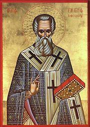 saint-gregory-nazianzen