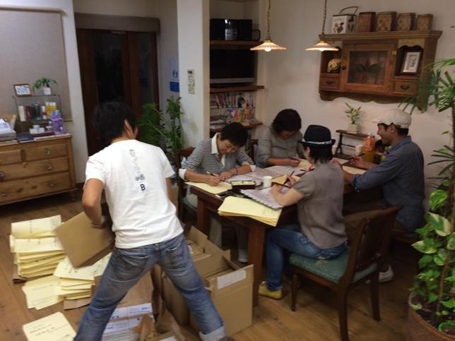 青空バル+クラフト実行委員会