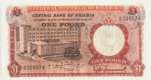 one-1-nigerian-pound-note