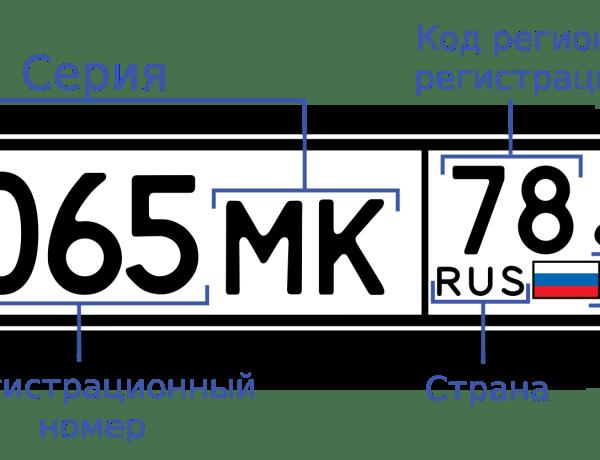 Venemaa parima liikluskultuuriga maaks!? Ministeerium otsustas autod kiibistada