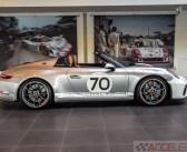 See eriline, eriline Porsche 911 Speedster, üks iludus ka Eestis
