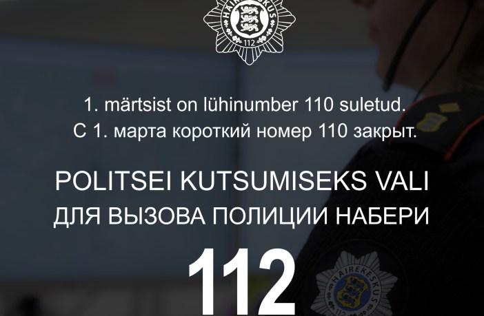 hädaabinumber 112