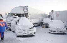 Jaapan lumetorm