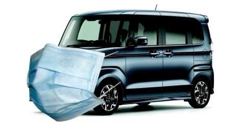 """Honda leiutas autode """"näomaski"""", mis tapab autos olevad viirused"""