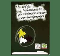 Manual-Voluntariado-Intervencion-Inmigrantes