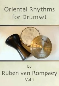 Drum-DVD-inlay-front-only-small-300x300