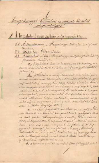 Prima pagină și pagina referitoare la atribuțiile directorului muzeului din Statut (13 mai 1880)