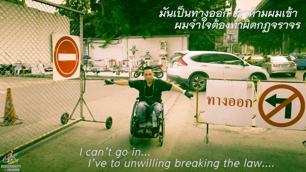 No Rights No Freedom : I can't go in, I've to unwilling breaking the law