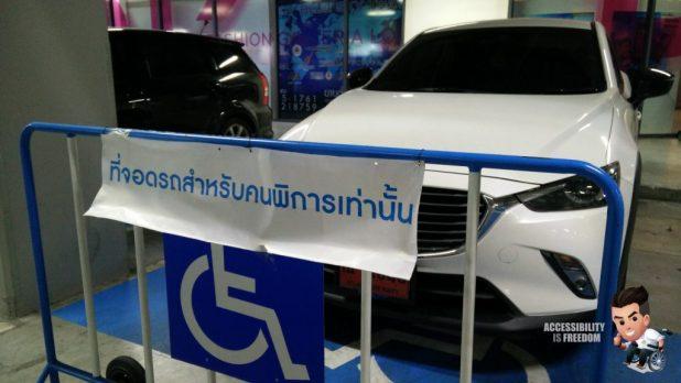 AIF-Car-Parking-Mega-Bangna-20160603205754