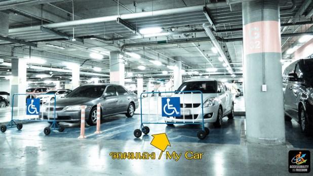 Car-Park-Mega-Bangna-1