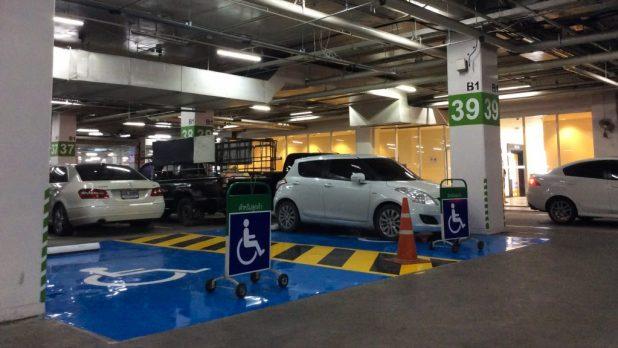 Disabled Car Parking Seacon-3419