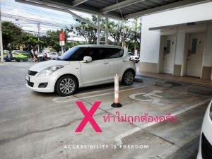 ภาพ ที่จอดรถคนพิการ UNIQLO ศรีนครินทร์