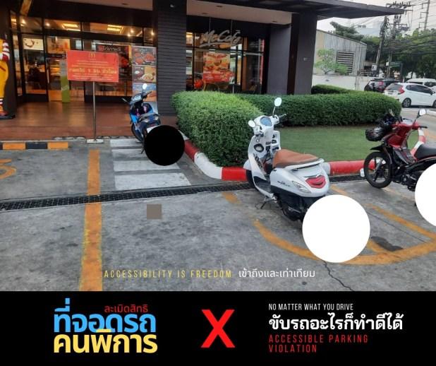 ภาพ มอเตอร์ไซด์จอดในที่ที่กำหนดไว้ มี 1 คันจอดทับพื้นที่ด้านข้างที่จอดรถคนพิการ