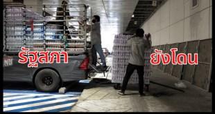 ภาพ พนง กำลังขนของลงจากรถขนส่ง อาศัยที่จอดรถคนพิการเป็นที่โหลดของ