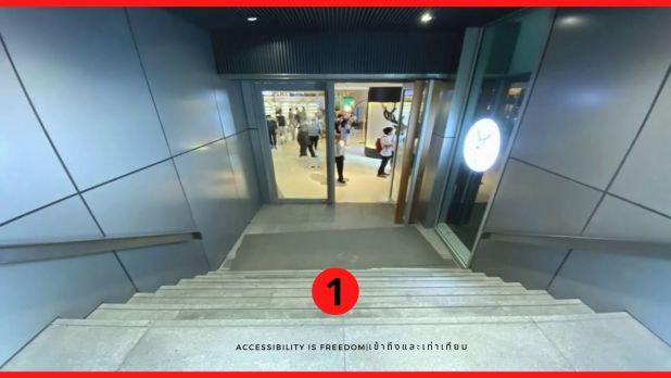 ภาพ บันได 7 ขั้นเดินลงสู่พื้นอาคาร