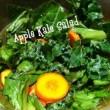 Apple-Kale-Salad