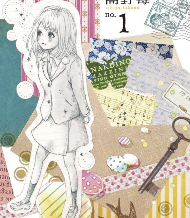 "Manga ""Orange"" cover art by Takano Ichigo, published by Shueisha in 2012."